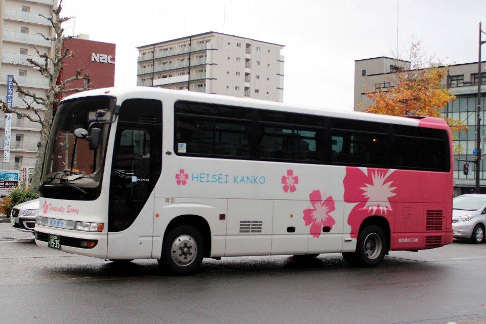 総合観光バス か1535