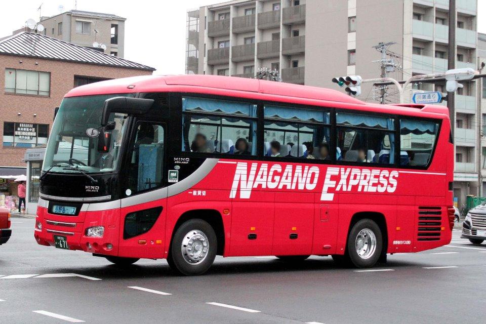 長野急行バス か671