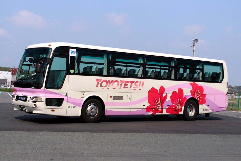 豊鉄観光バス 481