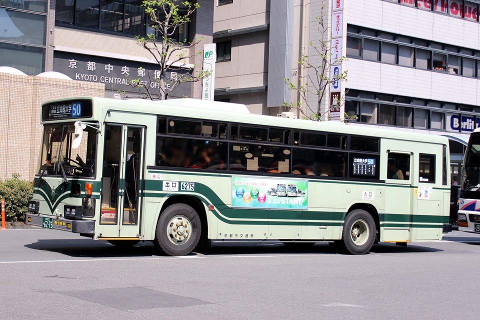 京都市交通局 か6275