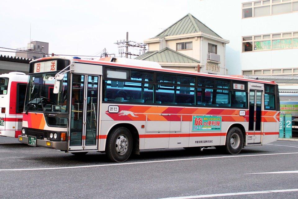帝産湖南交通 き327