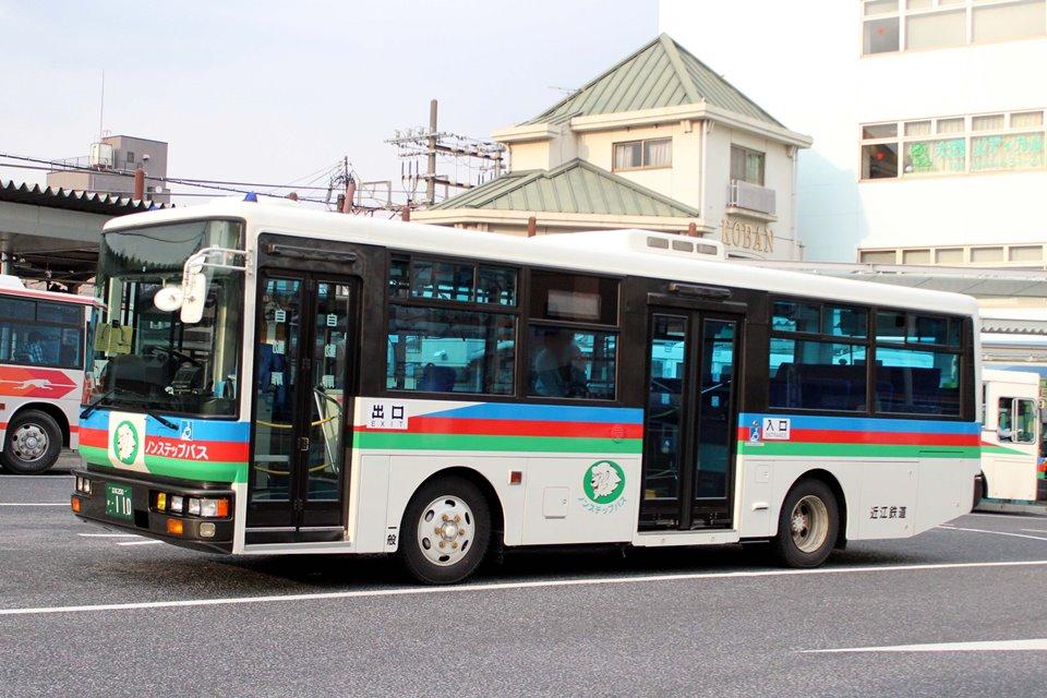 近江鉄道 か110