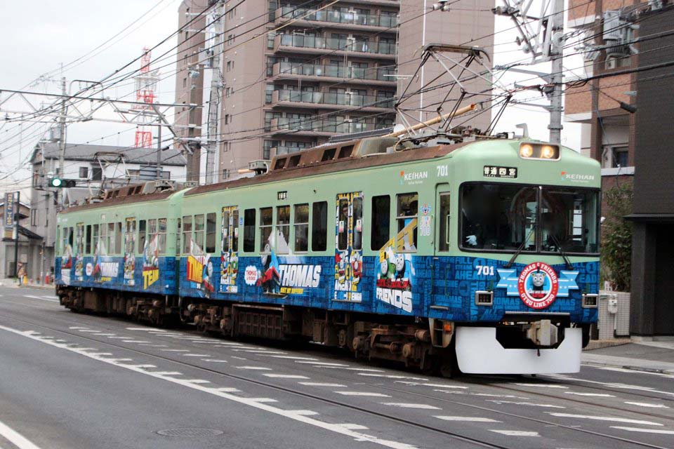 京阪電鉄701F トーマス号
