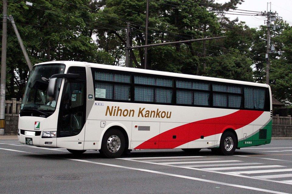 日本観光 か1388