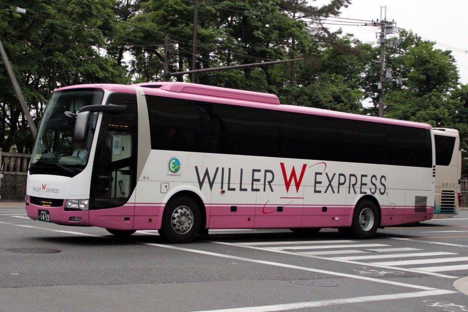 WILLER EXPRESS関西 か1459