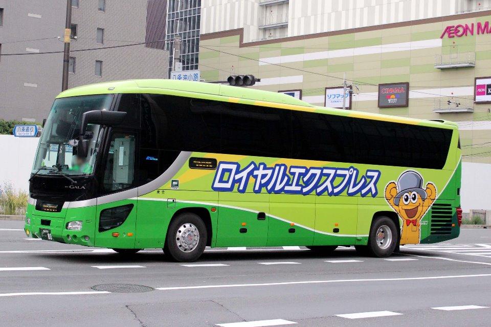 ロイヤルバス え80