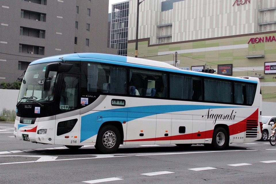 長崎自動車 2716