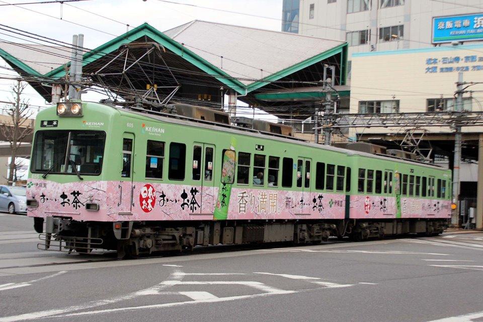京阪電鉄 605F お~いお茶2015