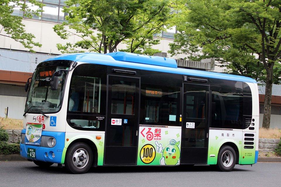日ノ丸自動車 か450