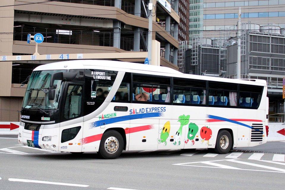 阪神バス 455