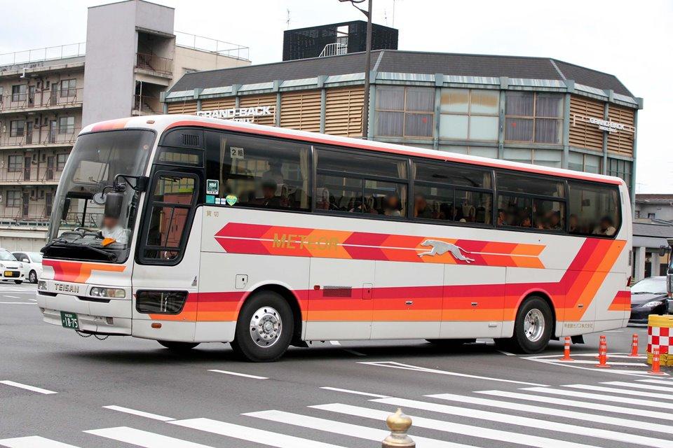 帝産観光バス か1875