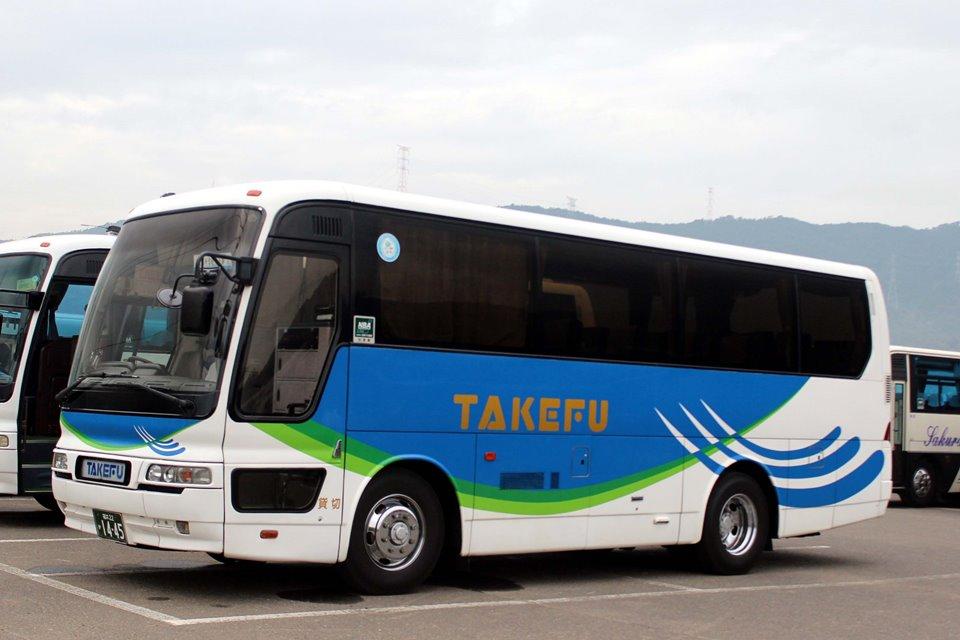 武生タクシー か1445