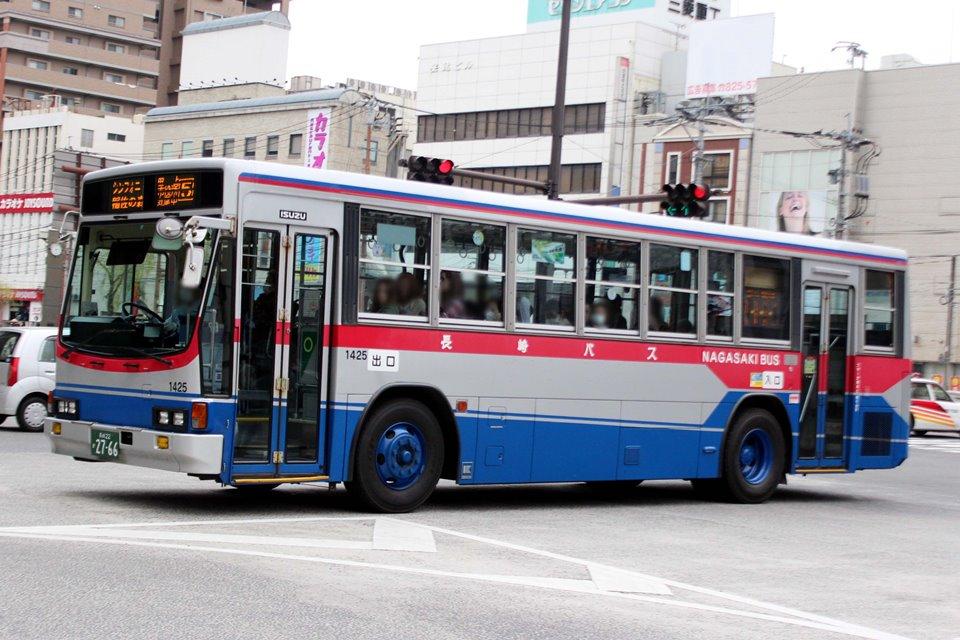長崎自動車 1425