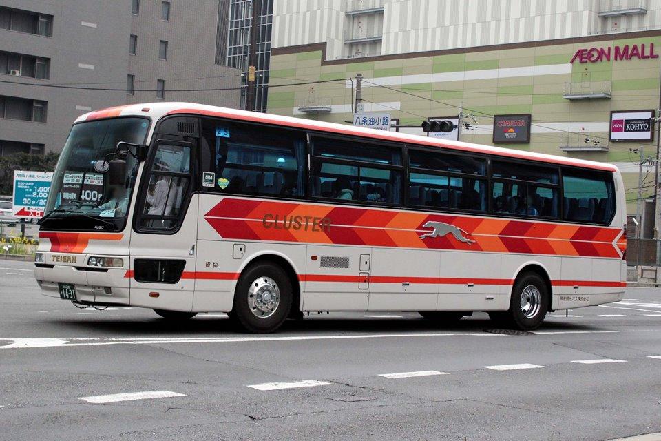 帝産観光バス か1431