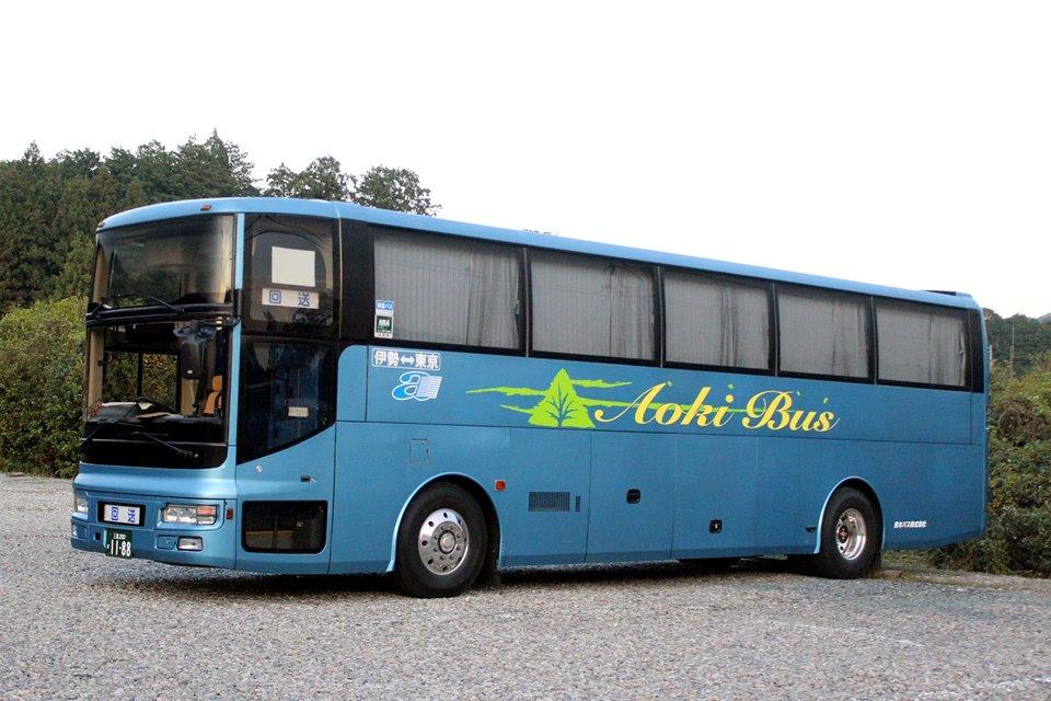 青木バス か1188