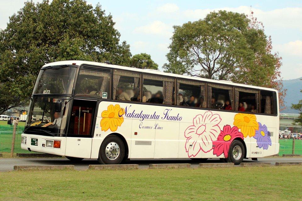 中九州観光バス か93
