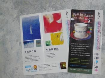 P1090609.jpg