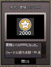 2015y02m15d_051447316.jpg