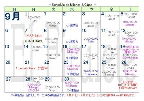 Schedule Milonga_convert_20150830115452