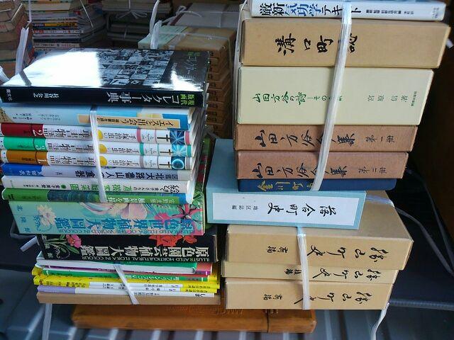 20150823_郷土史