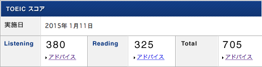 111toeic.png