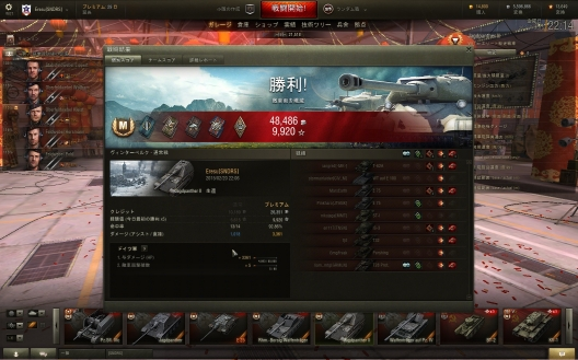 shot_145.jpg
