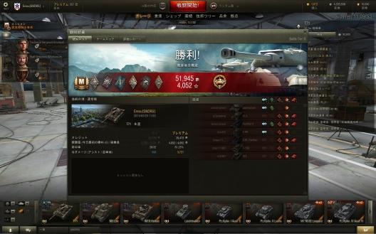 shot_202.jpg