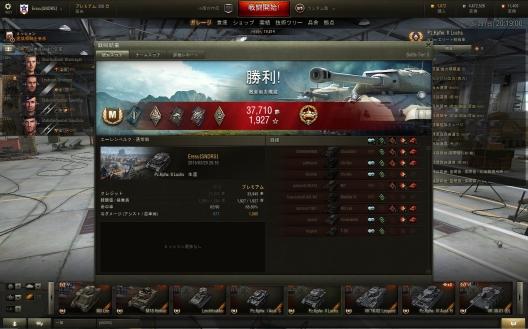 shot_203.jpg