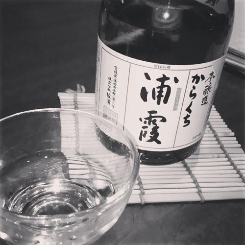 お酒(1)