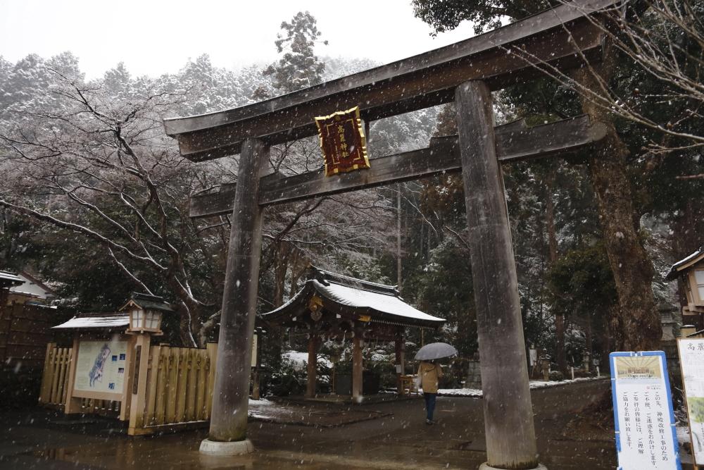 b1高麗神社