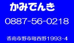 201204031554480eb-001.jpg