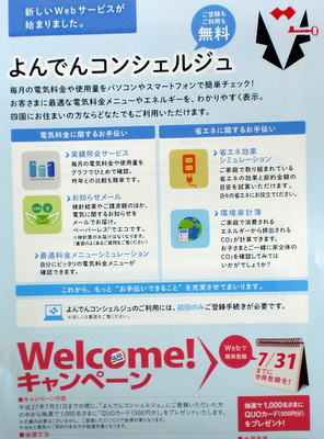CIMG0043-001.jpg