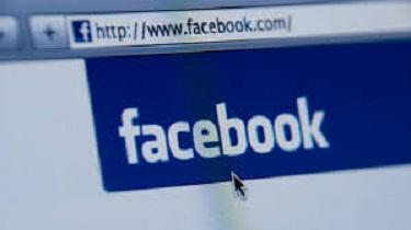 como-entrar-a-tu-cuenta-o-perfil-de-facebook.jpg