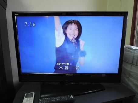DSCN0445.jpg