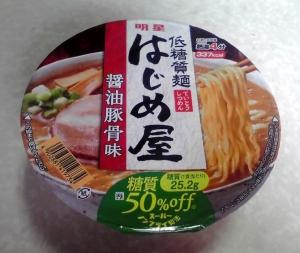 低糖質麺 はじめ屋 醤油豚骨味
