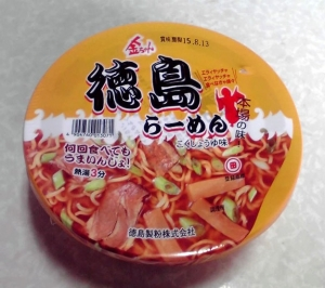金ちゃん 徳島らーめん(カップ版)