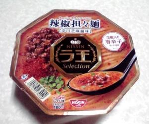 ラ王Selection 辣椒担々麺