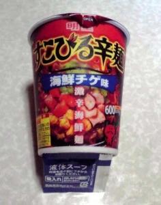 すこびる辛麺 海鮮チゲ味