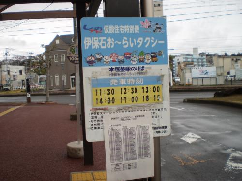 P4040189_convert_20150418192140.jpg