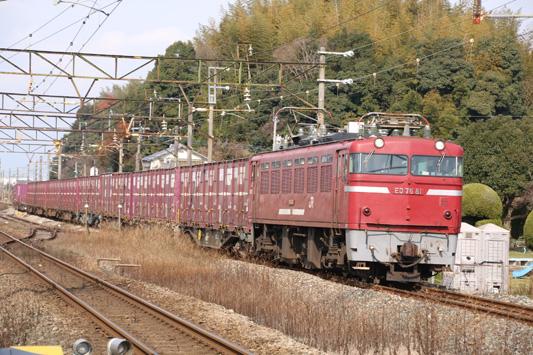 141221下楠田1063レ (141)のコピー