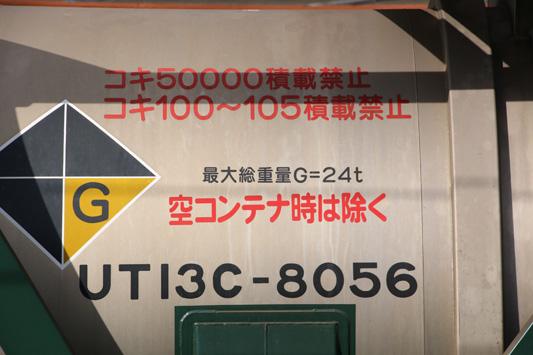 151118銀タンコ表示 (122)のコピー