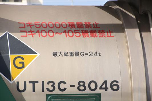 151118銀タンコ表示 (129)のコピー