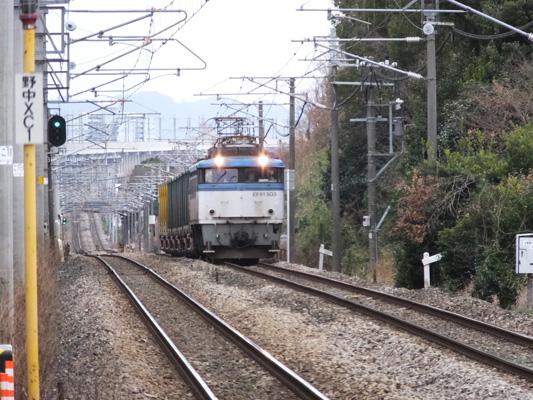 140213西牟田1152レ (56)c