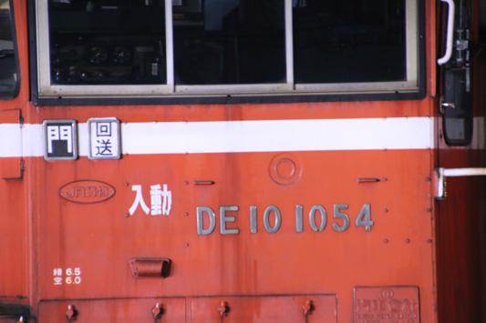 150123大牟田 (33)のコピー