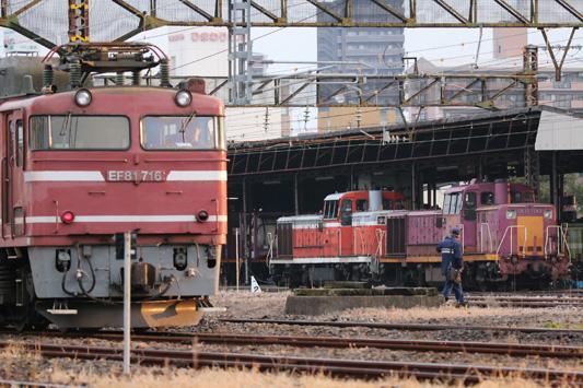 150124大牟田駅 (14)のコピー