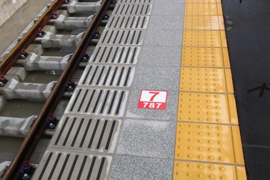 150314高架上熊本 (84)のコピー