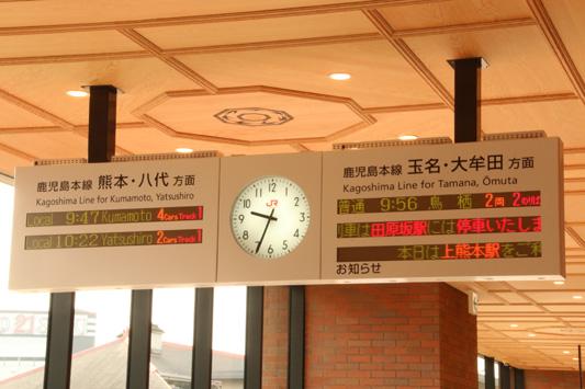 150314高架上熊本 (117)のコピー