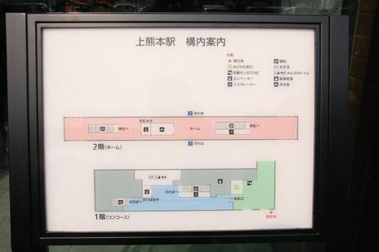 150314高架上熊本 (139)のコピー