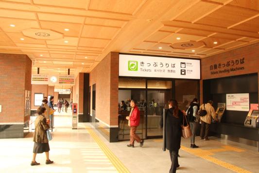 150314高架上熊本 (121)のコピー