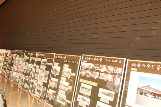 150314高架上熊本 (119)のコピー